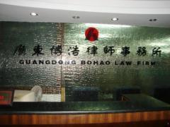 余义海律师