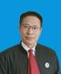 朱伟光律师律师