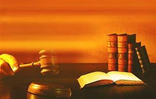2018年刑诉法修正案