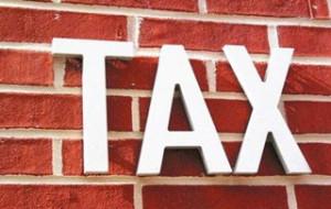 陰陽合同避稅