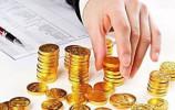 私募基金成立的条件