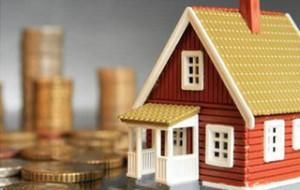 房产中介收费标准