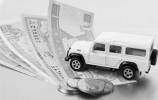 车贷利息一般是多少