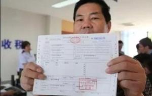 增值税专用发票的作用