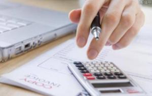 工资扣税计算方法