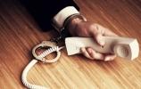 电信诈骗构成什么犯罪