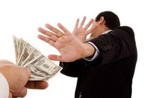 商業賄賂罪