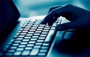 网络诈骗罪立案标准