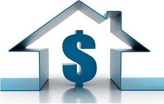 房屋贷款条件