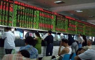 股票市场价值