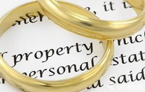 婚前协议有法律效力吗