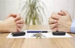协议离婚财产