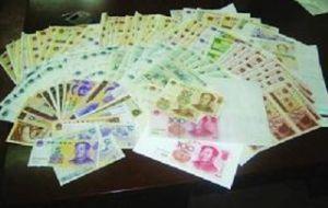 伪造货币罪