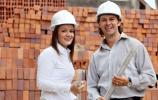 建筑工程招标