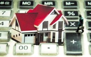 二套房贷首付新政策