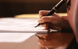 申请书怎么写