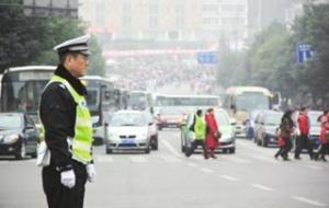 道路交通安全法实施条例