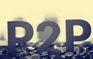 p2p网络借贷