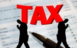 2018企业所得税税率