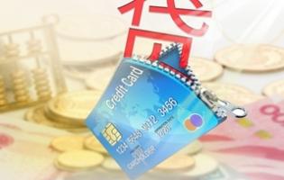 金融借款贷款担保