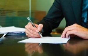 終止勞動合同通知書
