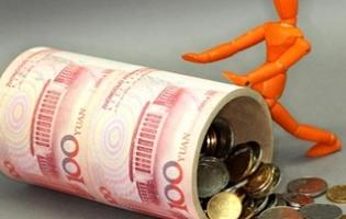 金融借款贷款利率
