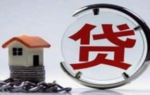 贷款年利率怎么算