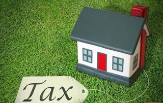 房产交易税费