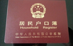 户口所在地是身份证上的地址吗