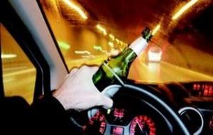 酒驾处罚有案底吗