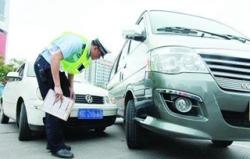 交通事故处理程序规定