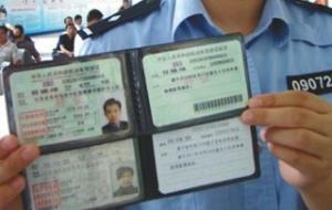 a2驾驶证年审新规定