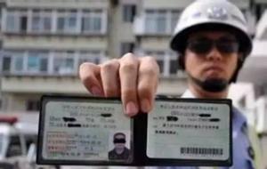 a2驾驶证扣分怎么处理