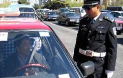 道路交通安全法