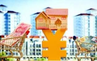 2018房屋维修基金怎么算