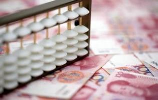 银行利率怎么计算