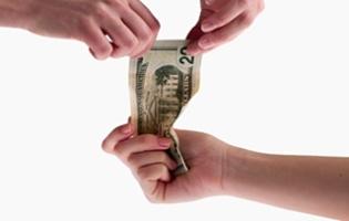 事业单位绩效工资