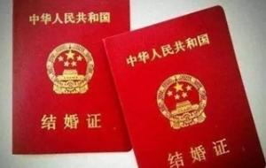 最新中国法定结婚年龄