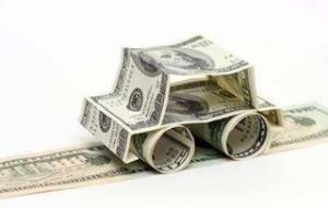 汽车抵押贷款条件