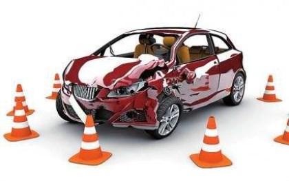交通事故责任认定书的依据有哪些