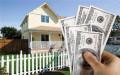 房产抵押贷款对房屋的要求有哪些