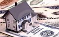 哪些房产不能办理房产抵押贷款