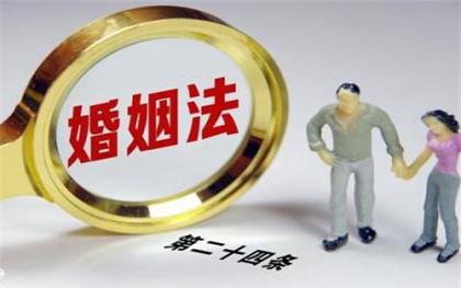 婚姻法规定的结婚年龄