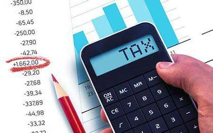 税收优惠政策有哪些