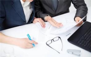 指定监护人协议书怎么写