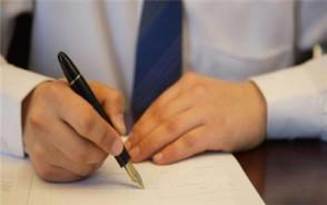 经济赔偿协议书怎么写