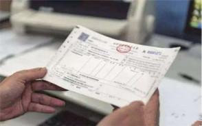 增值稅發票抵扣流程2018