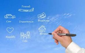 购买个人商业保险要注意什么