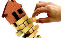 贷款买二手房的过户流程
