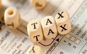 增值税税率计算公式